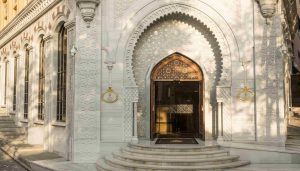 luxury-hotel-istanbul-ajwa