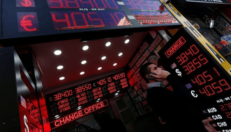 Currency of Turkey ? Best Exchange Rates & Places in 2021 1